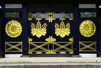 京都府 京都市 醍醐寺 三宝院の唐門