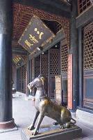 中国 成都 青羊宮