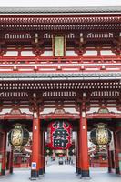 日本 東京