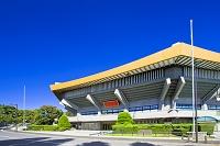 東京都 日本武道館