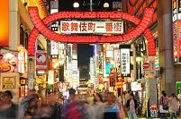 東京都 歌舞伎町一番街
