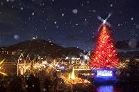 北海道 函館市