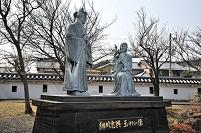 京都府 細川忠興・玉(ガラシャ)像