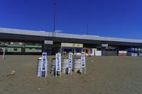 神奈川県 大磯町 海水浴場 海の家