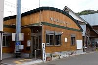 相島渡船待合所