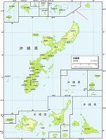 沖縄県 地勢図