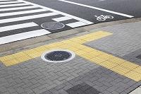 京都府 点字ブロックと交差点