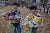 東京都 連凧を持つ子供達