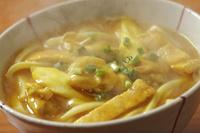 カレーうどん(鶏肉)