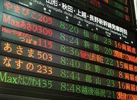 新幹線の電光掲示板